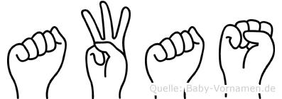 Awas in Fingersprache für Gehörlose