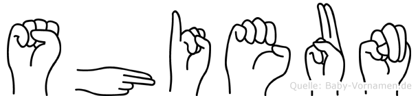 Shieun in Fingersprache für Gehörlose