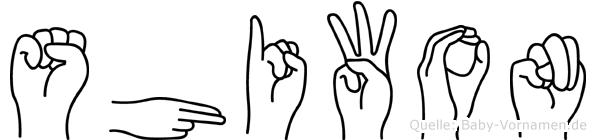 Shiwon in Fingersprache für Gehörlose