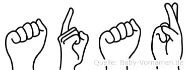 Adar in Fingersprache für Gehörlose