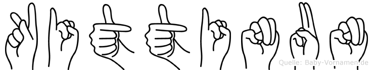 Kittinun in Fingersprache für Gehörlose