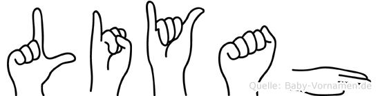 Liyah in Fingersprache für Gehörlose