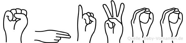 Shiwoo in Fingersprache für Gehörlose