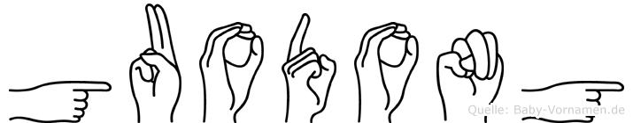 Guodong in Fingersprache für Gehörlose