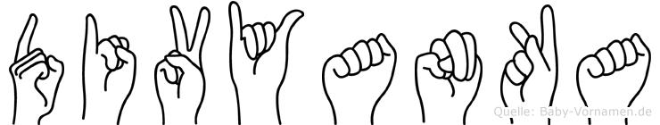 Divyanka in Fingersprache für Gehörlose