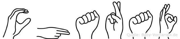 Charaf in Fingersprache für Gehörlose