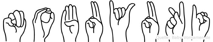 Nobuyuki in Fingersprache für Gehörlose