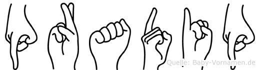 Pradip im Fingeralphabet der Deutschen Gebärdensprache
