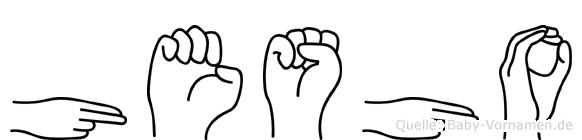 Hesho im Fingeralphabet der Deutschen Gebärdensprache