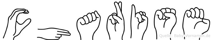 Charise im Fingeralphabet der Deutschen Gebärdensprache