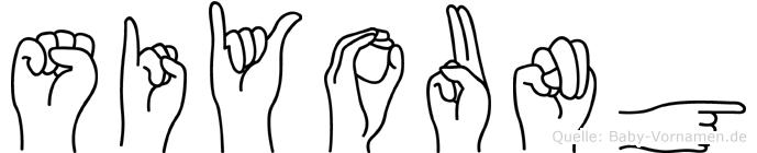 Siyoung im Fingeralphabet der Deutschen Gebärdensprache