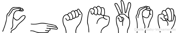 Chaewon in Fingersprache für Gehörlose