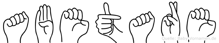Abetare in Fingersprache für Gehörlose