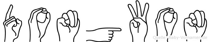 Dongwon im Fingeralphabet der Deutschen Gebärdensprache