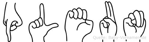 Pleun im Fingeralphabet der Deutschen Gebärdensprache