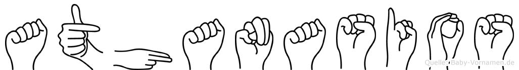 Athanasios im Fingeralphabet der Deutschen Gebärdensprache