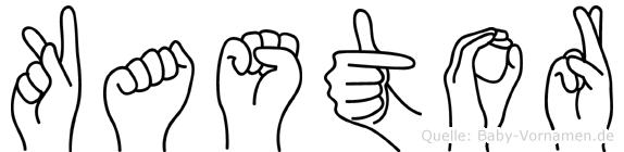 Kastor im Fingeralphabet der Deutschen Gebärdensprache