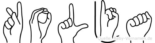 Kolja im Fingeralphabet der Deutschen Gebärdensprache