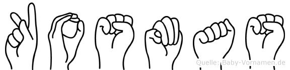 Kosmas in Fingersprache für Gehörlose