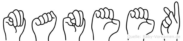 Maneek in Fingersprache für Gehörlose