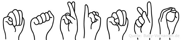 Marinko in Fingersprache für Gehörlose