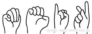 Meik in Fingersprache für Gehörlose