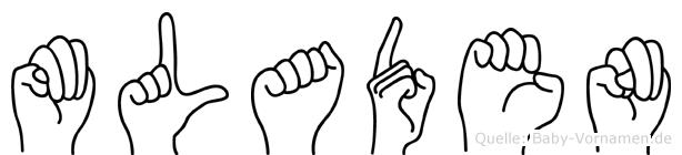 Mladen im Fingeralphabet der Deutschen Gebärdensprache