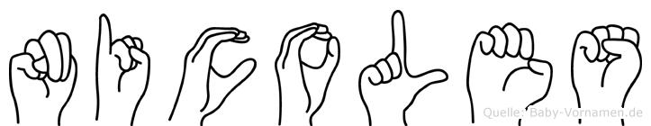 Nicoles in Fingersprache für Gehörlose