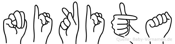 Nikita im Fingeralphabet der Deutschen Gebärdensprache