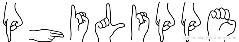 Philippe im Fingeralphabet der Deutschen Gebärdensprache