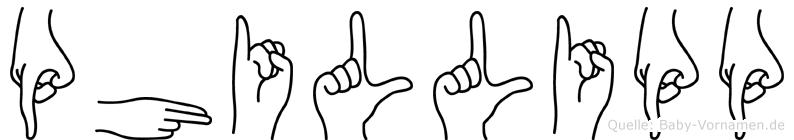 Phillipp in Fingersprache für Gehörlose