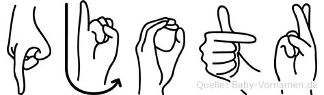 Pjotr im Fingeralphabet der Deutschen Gebärdensprache