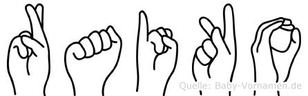 Raiko in Fingersprache für Gehörlose