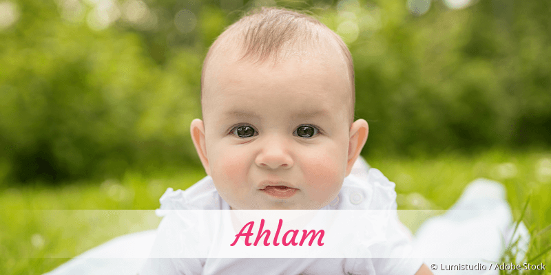 Name Ahlam als Bild