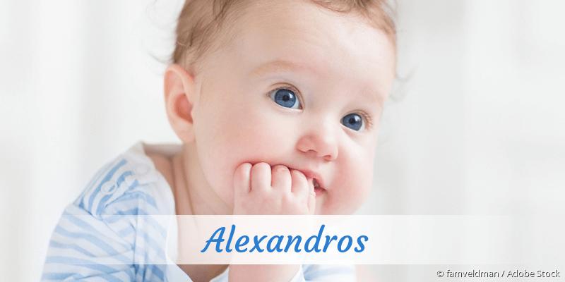 Name Alexandros als Bild