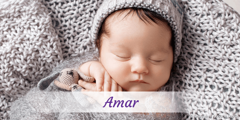Name Amar als Bild