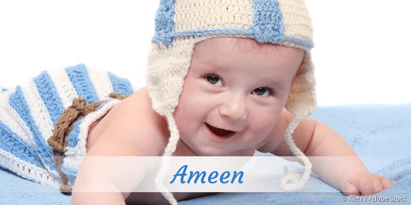 Name Ameen als Bild