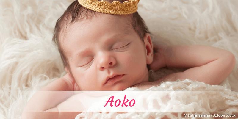 Name Aoko als Bild