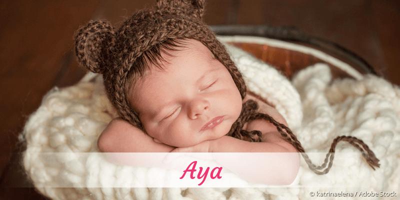 Name Aya als Bild