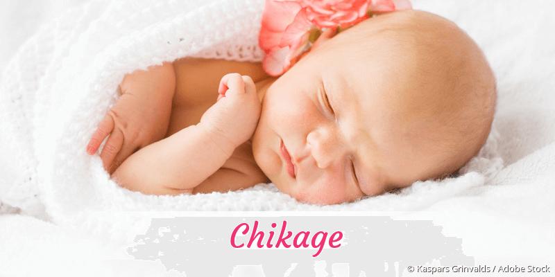 Name Chikage als Bild