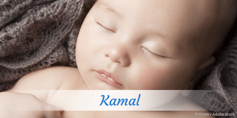 Name Kamal als Bild