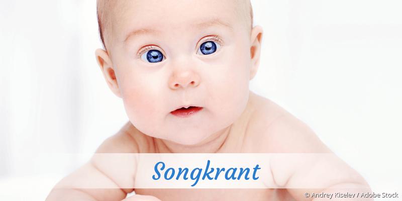 Name Songkrant als Bild