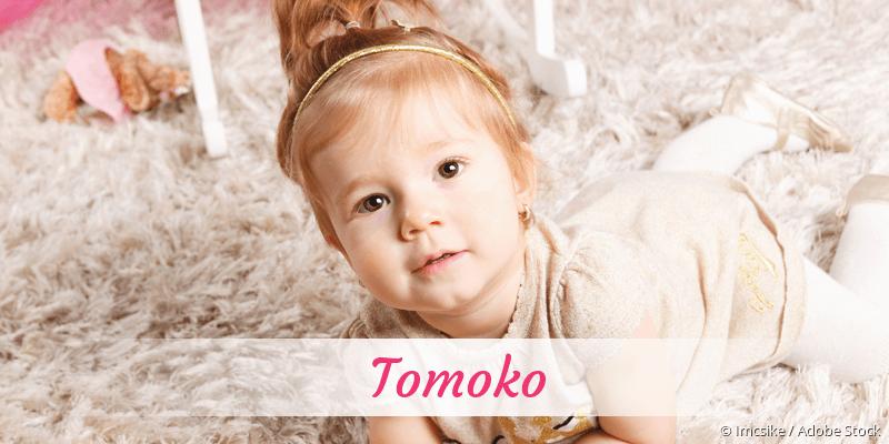 Name Tomoko als Bild