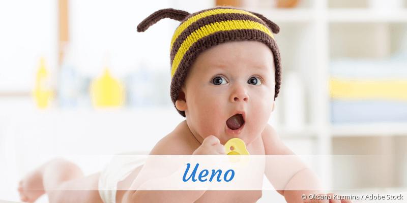 Name Ueno als Bild