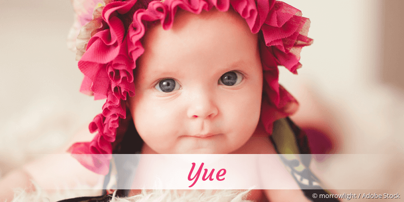 Name Yue als Bild